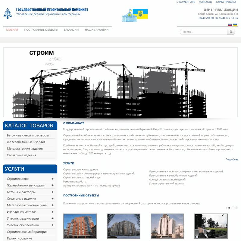 dbkvr.com.ua