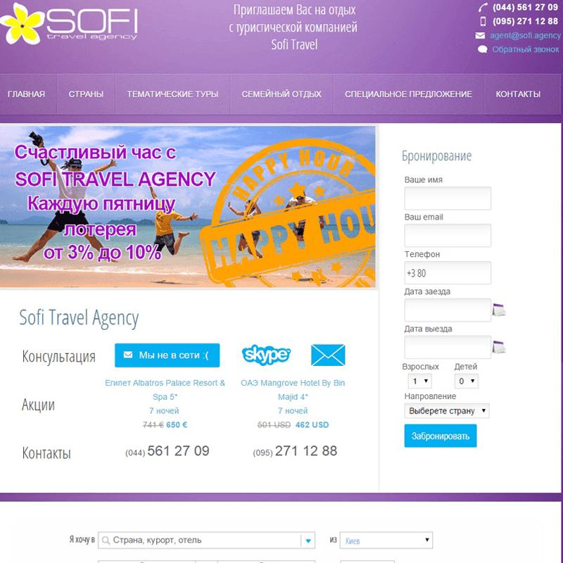 sofi.agency