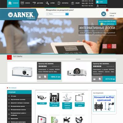 arnek.com.ua