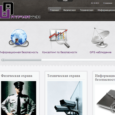 a-t-h.com.ua