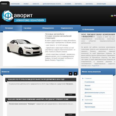 lcfavorit.com
